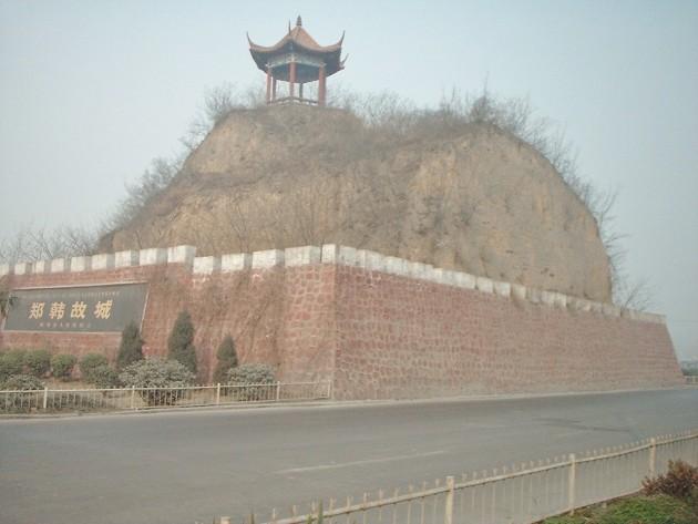 「鄭」は韓の前にこの地にあった国