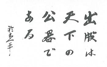 002_pro_色紙