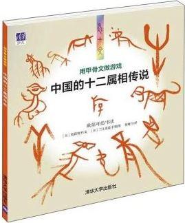 北京・清華大学版