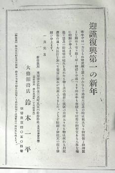002_ex1_広告