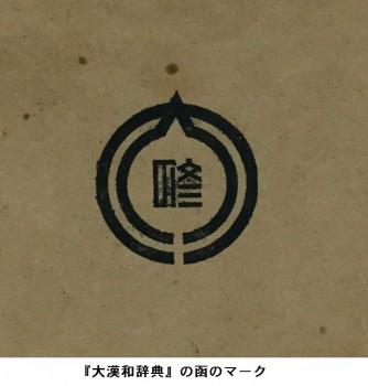 002_9_mark_shu